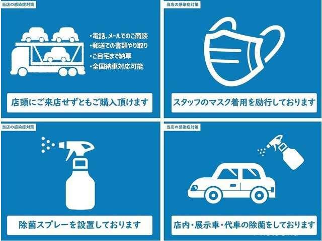 お気軽にご連絡お待ちしております!Tel 072-734-8565  mail  carhope@shirt.ocn.ne.jp  HP  https://www.carhope.net/ LINE @559ehgek