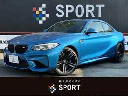 BMW M2クーペ 3.0 6速MT 1オーナー 純正ナビ 黒革