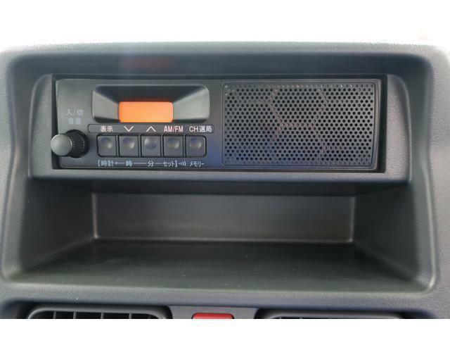 FM/AMラジオがついています!