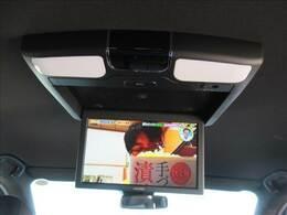 ミニバンの人気装備の一つ【フリップダウンモニター】装備しております☆ロングドライブも退屈しません!