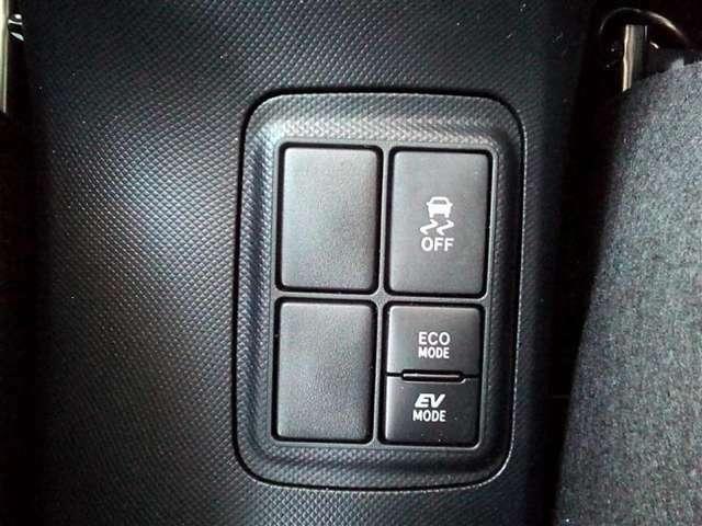 ☆トヨタ認定中古車の安心2 車両検査証明書付き☆トヨタ認定車両検査員の目で厳しく車両をチェック!