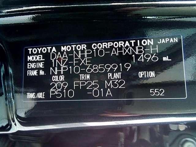 人気車種には、毎回多数のお問い合わせをいただきますのでお早目にご連絡下さい。