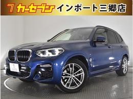 BMW X3 xドライブ20d Mスポーツ ディーゼルターボ 4WD 都内ワンオーナー禁煙車 茶本革シート