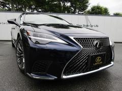 レクサス LS の中古車 500 バージョンL 東京都八王子市 1120.0万円