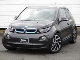 BMW i3 レンジエクステンダー 装備車 禁煙車 ACC LEDライト バックカメラ 19AW