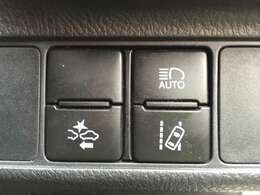 「衝突被害軽減ブレーキ」 今や必需品!万が一の時にも安心、ぶつかりそうな時に自動で減速してくれます。