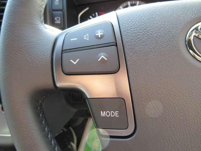 ステリングスイッチはオーディオ操作が手元で可能です!