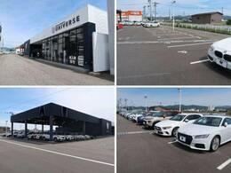 広々とした駐車場をご用意してお待ちしております。展示場には100台以上のバリエーション豊かな在庫をご用意。メーカー問わず比較していただけます。