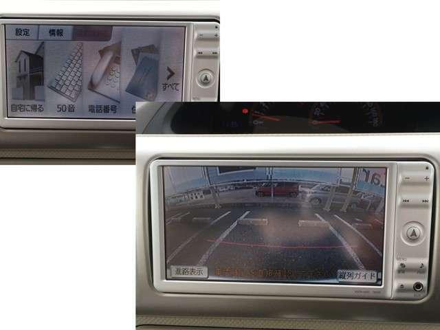 シフトをバックに入れると、ナビの画面がバックカメラの映像に切り替わります☆後退時に目視しづらい角度をしっかりカバーしてくれますよ♪
