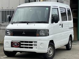 三菱 ミニキャブバン 660 CD ハイルーフ /車検整備付/保証付/Wエアバック/PS/AC