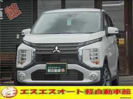 三菱 eKクロス 660 G 届出済未使用車