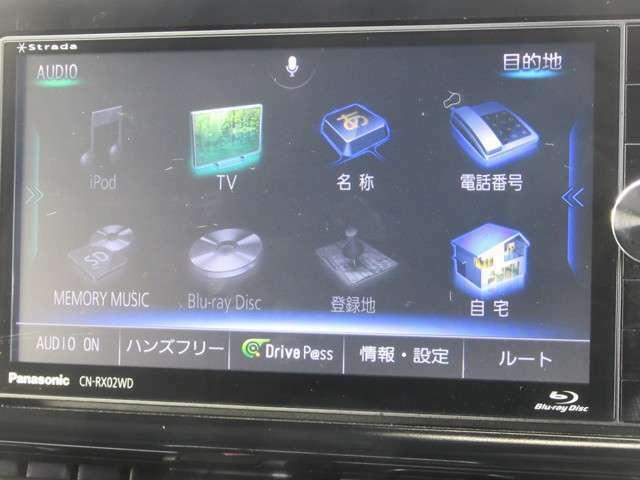 ナビテレビ 行った事のない場所にも、ナビがあると安心 製品コードCN-RX02WD