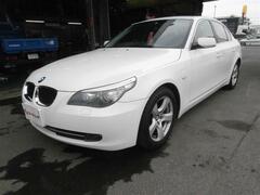 BMW 5シリーズ の中古車 525i 岡山県岡山市南区 78.0万円
