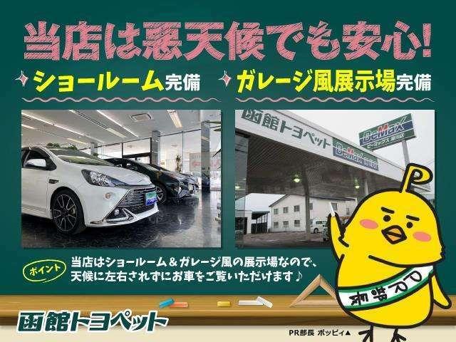 ■このお車が気になりましたらお気軽に展示場へお越し下さい♪