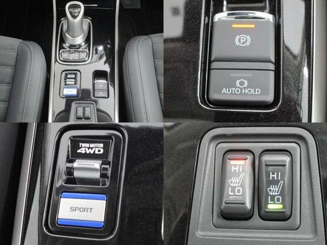 三菱独自の4輪統合制御システムを搭載したツインモーター4WDです。電気自動車の静粛性とSUVの力強さを兼ね備えています