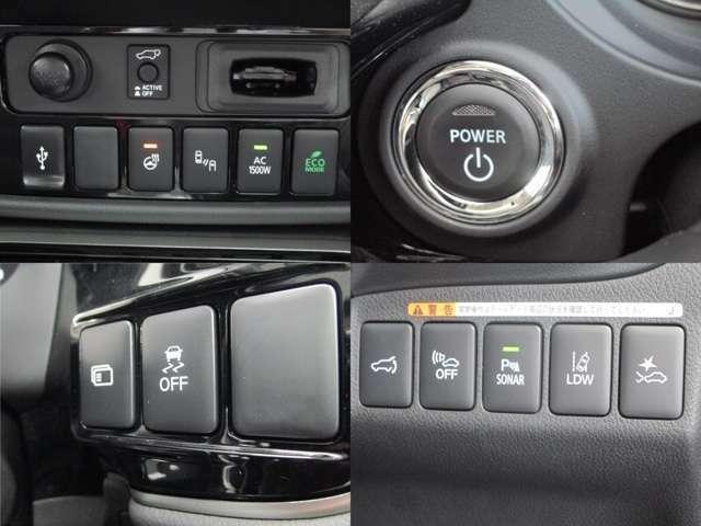 衝突被害軽減ブレーキ 車線逸脱警報 ハンドルヒーター 前後誤発進抑制機能、後方車両検知警報システム、後側方車両検知警報システムを装備しています。