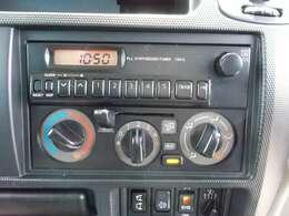 【オーディオ・マニュアルエアコン】FM/AMラジオ♪エアコンは、ダイヤル式なので操作がシンプル!どなたでも使いやすいです!