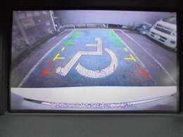 予想進路線表示機能で、車庫入れラクラクバックビュ-モニタ-。お問い合わせは03-5672-1023へ