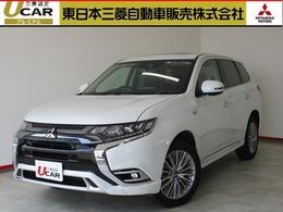 三菱 アウトランダーPHEV 2.4 G 4WD サポカ-S  サンル-フ付