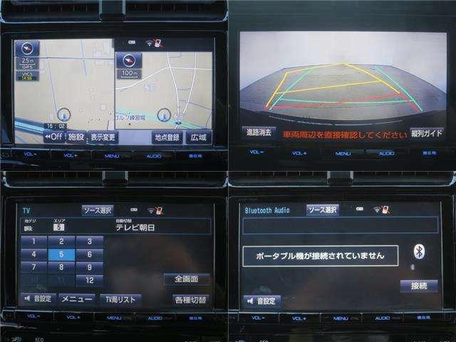 9インチ大画面のSDナビはバックカメラ・地デジチューナー・ブルートゥース・CD録音機能・DVD再生機能付で快適なドライブを演出してくれます!!
