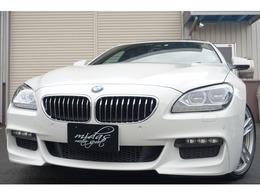 BMW 6シリーズグランクーペ 640i Mスポーツパッケージ チャコールレザー 20AW