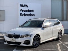 BMW 3シリーズツーリング の中古車 320d xドライブ Mスポーツ ディーゼルターボ 4WD 大阪府高槻市 472.0万円