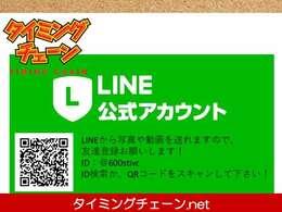 LINE@ID:@600stivc ID検索お願いします!LINE@:https://lin.ee/w9DDYNM リンクから友達登録お願いします!※登録後トークをお願いします!
