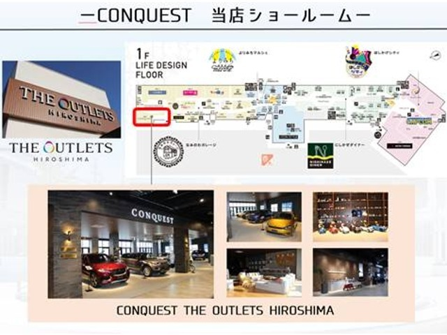 THE OUTLETS HIROSHIMA内に店舗があります。