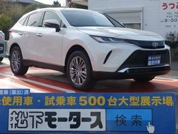 トヨタ ハリアー 2.0 Z 12.3インチ純正ナビ 登録済未使用車