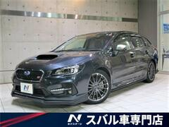 スバル レヴォーグ の中古車 2.0 STI スポーツ アイサイト 4WD 愛知県岡崎市 319.9万円