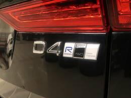 ボルボ最新のDrive-Eパワートレインに、世界のレーシング・シーンで培ったチューニングを実施。車載コンピューターの特性を変化させ、よりエモーショナルで直感的、最適な出力バランスを実現します