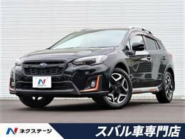 スバル XV 2.0i-S アイサイト 4WD 黒革ルーフレールアドバンスドPKG純正ナビ