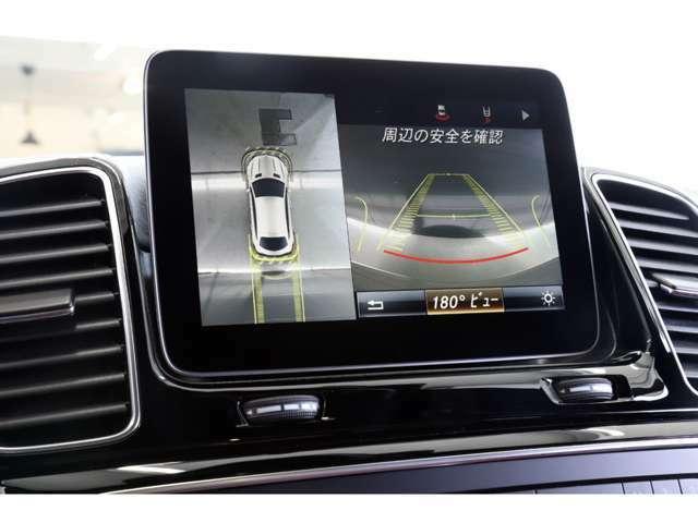 駐車時や狭い道などで、車両周囲の状況を4つのカメラで確認できる360度カメラを装備していますので、安全性と利便性に優れています。