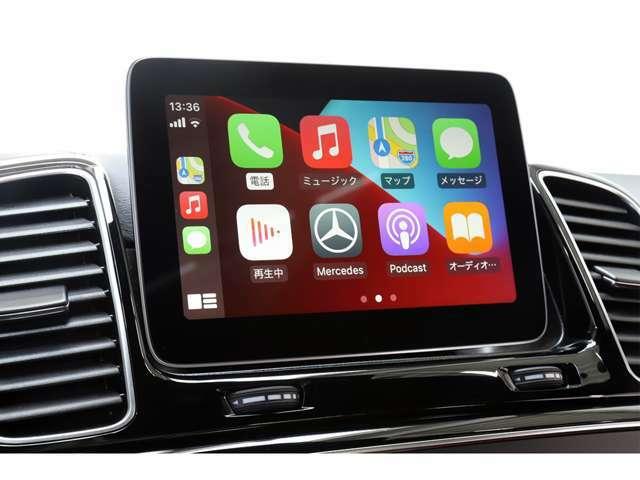 AppleCarPlay&AndroidAuto