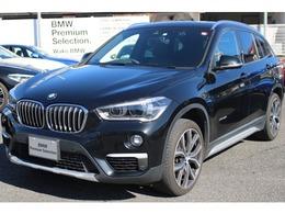 BMW X1 xドライブ 20i 4WD ACC ヘッドアップディスプレイ 認定中古車