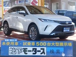 トヨタ ハリアー 2.0 Z 調光パノラマルーフ  登録済未使用車