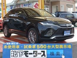 トヨタ ハリアー 2.0 Z プレシャス黒 パノラマ  登録済未使用車