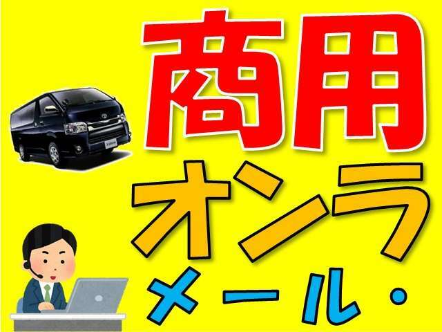 オールメーカー取り揃えているので、お車を見比べることも可能です!専門店ならではのご提案をさせていただきます!