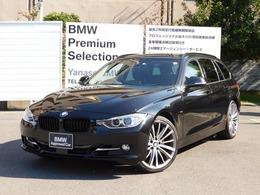 BMW 3シリーズツーリング 320i スポーツ 認定中古車 車検整備2年付 ACC 20AW