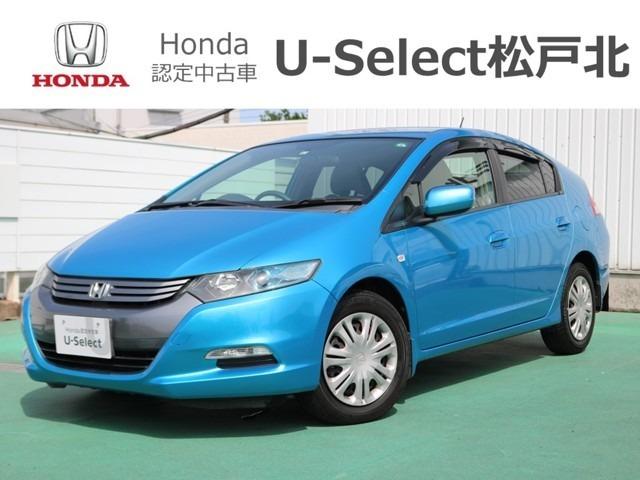 ホンダカーズ西千葉U-Select松戸北へようこそ☆お問合せはフリーダイヤル0120-720-025へお願いいたします。 お待ちしております。