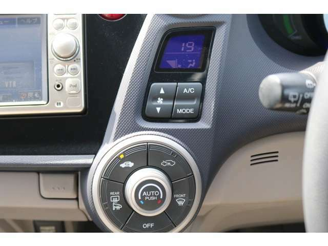 Honda正規ディーラーならではのお得な定期点検パックご用意しております。 購入時に併せてご検討ください。