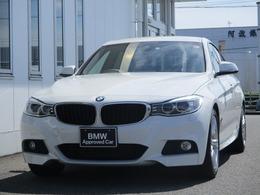 BMW 3シリーズグランツーリスモ 320i Mスポーツ 衝突軽減ブレーキ・電動テールゲート