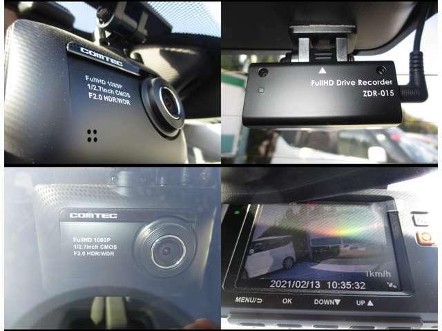 前後監視のドライブレコーダーも装着済みです