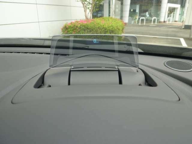 ☆アクティブ・ドライビング・ディスプレーは目線を大きく変えることなくスピードの確認が出来るので安全です☆