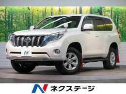 トヨタ ランドクルーザープラド 2.8 TX Lパッケージ ディーゼルターボ 4WD 純正ナビTV ベージュレザーシート 軽油