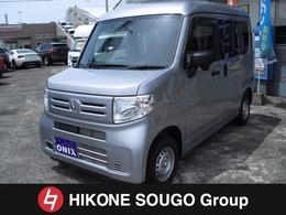ホンダ N-VAN 660 G ホンダセンシング 車両品質評価書付き