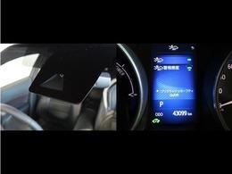 トヨタセーフティセンスは、前方の安全を見守る高精度な「2種類の目」カメラとレーザーレーダーを備えてます。事故の回避や衝突被害の軽減を支援します。