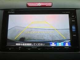 後方確認はオマカセのリアカメラ付ノーマル・ワイド・トップビューの3タイプ切り替え機能付き。 車庫入れもラクラクですね。
