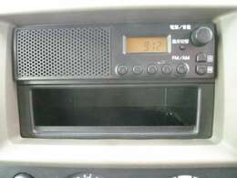 AM/FMラジオ装備