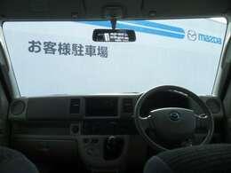 大きなフロントガラスで視界も良く安全な運転が可能です